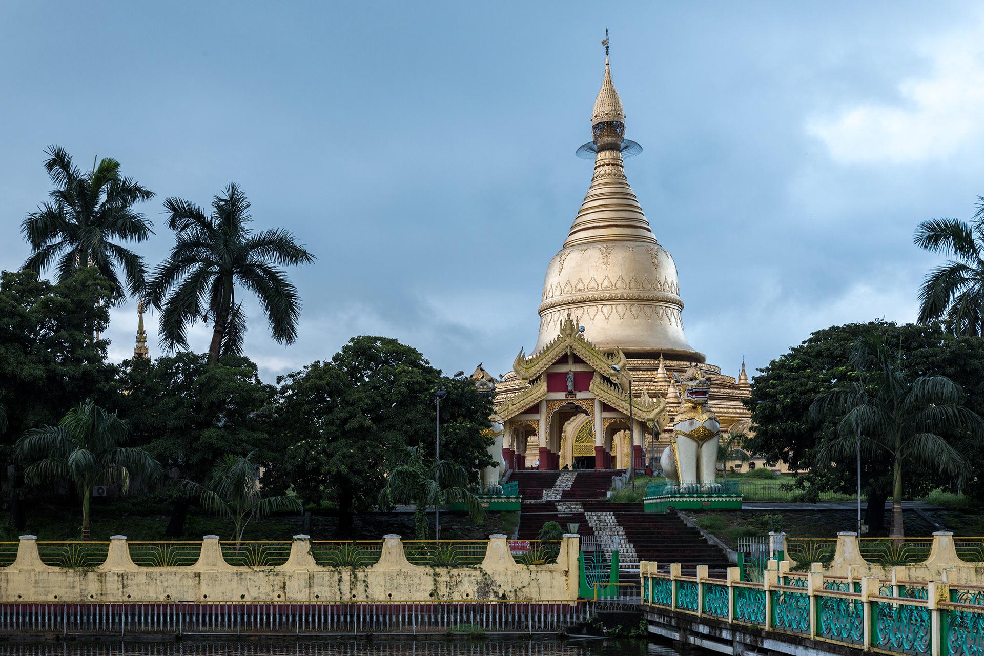 Welcome to my crib... Yangon, Myanmar