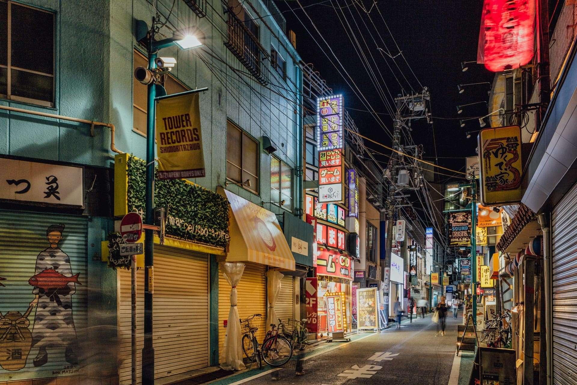 _japan7159-Edit