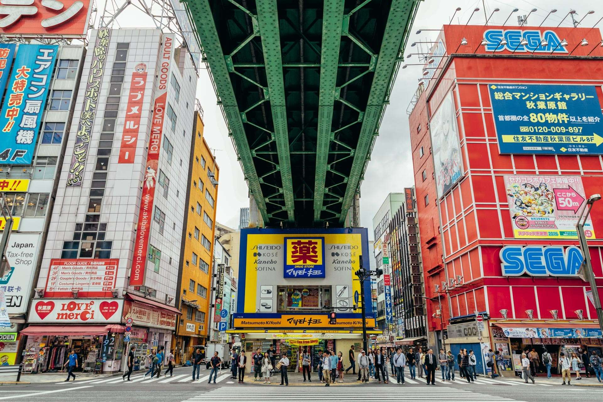 Senere på dagen i tech-hotspottet Akihabara.